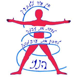 logo-sofi-bli-reka