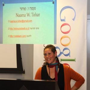 naama-google-bitcoin-2014.jpg1
