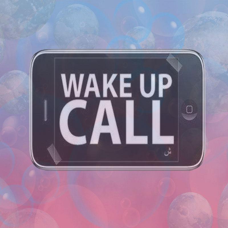זמן להתעורר!!!