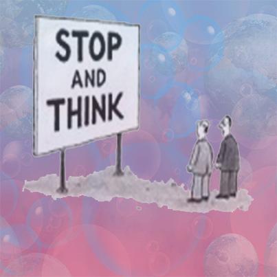 לחשוב, לשאול, להבין