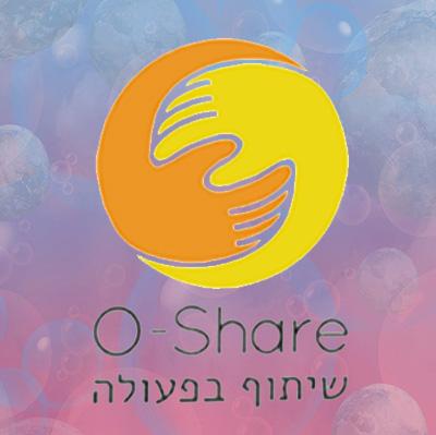 שפע o-share- מערכת שיתוף קהילתית וירטואלית