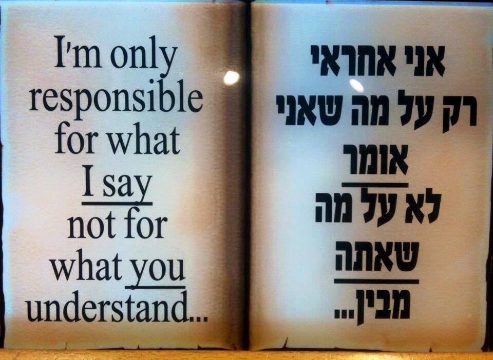 responsebility understand