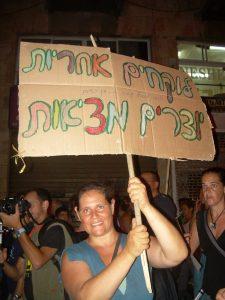 תחילת המהפכה בקייץ 2011